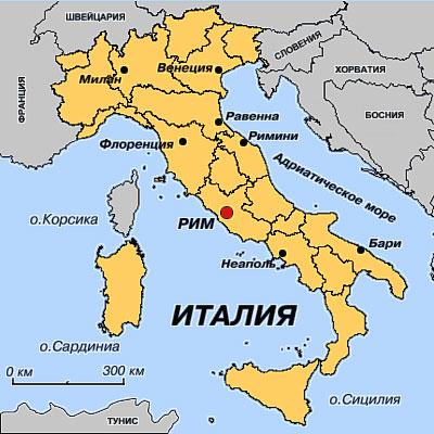 Жилье в италии с бизнесом
